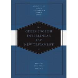 ESV Greek-English...