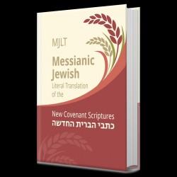 Messianic Jewish Literal...