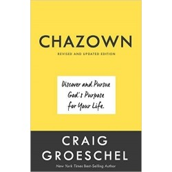 Chazown (Revised & Updated)