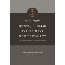 The New Greek-English...