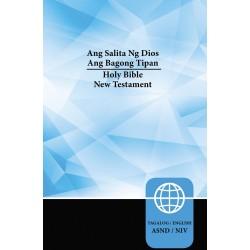 Tagalog/English (NIV)...
