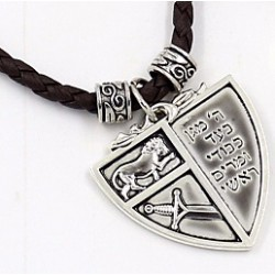 Pendant-Lord In My Shield...