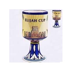 Wine Cup-Elijah Cup (Hebrew...
